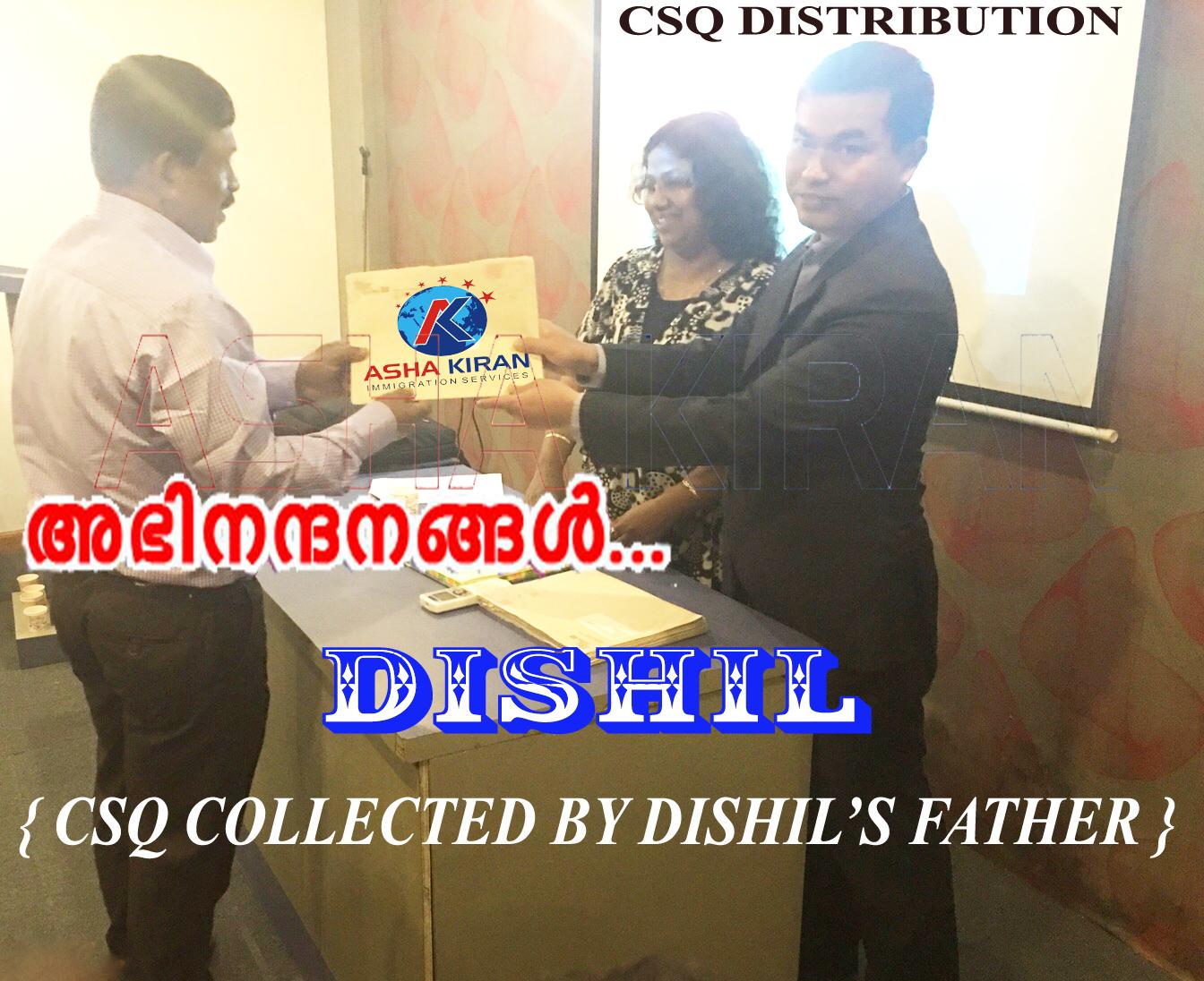 DISHIL